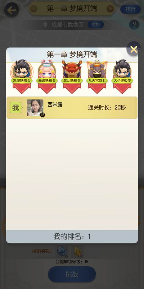Screenshot_2018-05-08-23-58-10-57
