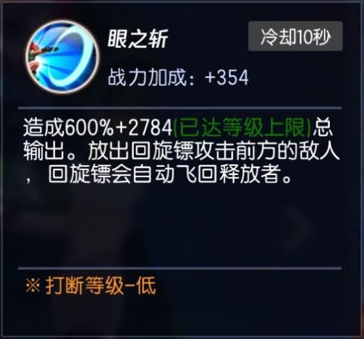 http://img.xiumi.us/xmi/ua/ZGaB/i/1eb1b552ffa5f3f7012f467a24d8bc18-sz_200671.png?x-oss-process=style/xm