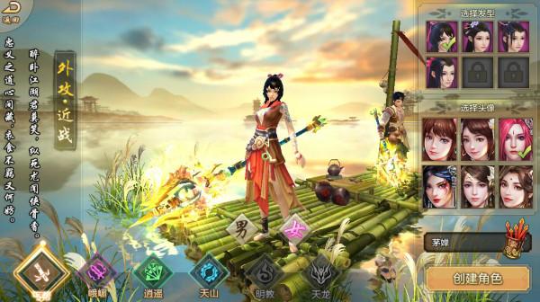 Xây dựng nhân vật phù hợp với cá tính từng game thủ