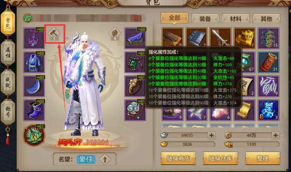 Tân Thiên Long Mobile VNG –  tựa MMORPG 3D trên nền nảng Mobile là truyền nhân dích thực của Thiên Long Bát Bộ trên PC sẽ ra mắt game thủ vào Quý 1 năm 2019 - 2