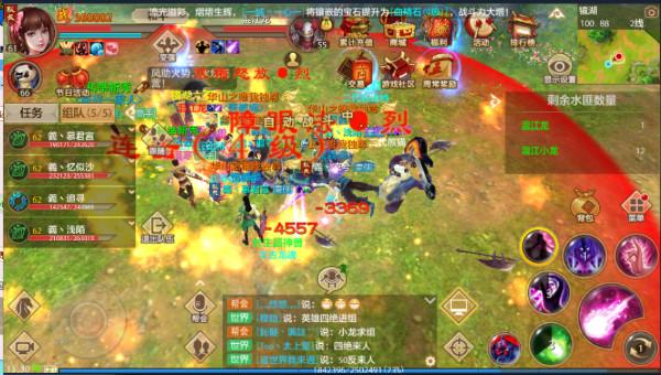 Tân Thiên Long Mobile VNG –  tựa MMORPG 3D trên nền nảng Mobile là truyền nhân dích thực của Thiên Long Bát Bộ trên PC sẽ ra mắt game thủ vào Quý 1 năm 2019 -4