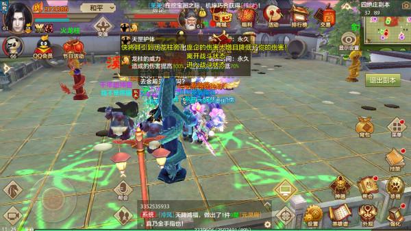 Tân Thiên Long Mobile VNG –  tựa MMORPG 3D trên nền nảng Mobile là truyền nhân dích thực của Thiên Long Bát Bộ trên PC sẽ ra mắt game thủ vào Quý 1 năm 2019 -7