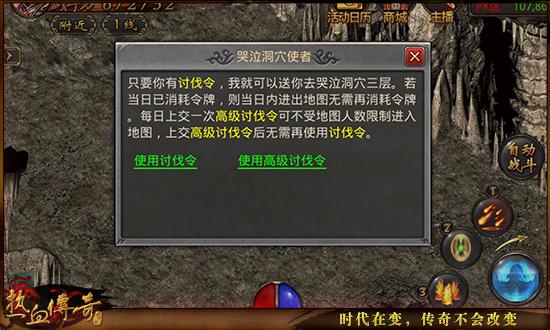 【世界BOSS】跨服争霸!雷泽大陆BOSS黄泉教主争夺技巧