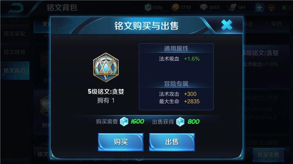 王者荣耀新版周瑜的最新铭文推荐