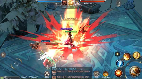 《奇迹MU:觉醒》剑士竞技场PK对战技巧