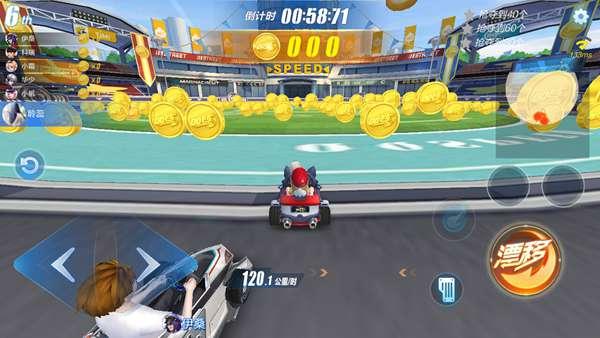 qq飞车手游欢乐抢金币怎么玩 欢乐抢金币刷金币点券技巧攻略2
