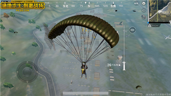 PUBG Mobile guide PUBG Mobile Pearl! Its power you can not