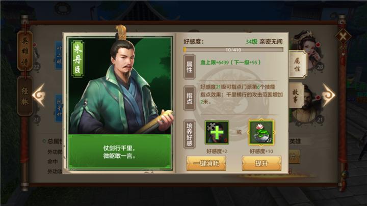 最新天龙八部 私服难以预测朱丹给你的四大家族之战