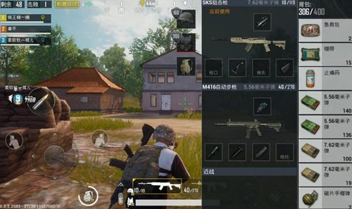 PUBG Mobile guide SKS application scope analysis, more than
