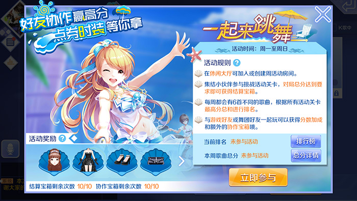 类似qq炫舞的小游戏_QQ炫舞手游休闲大厅抢先看 小伙伴一起决定玩什么!_3G免费网