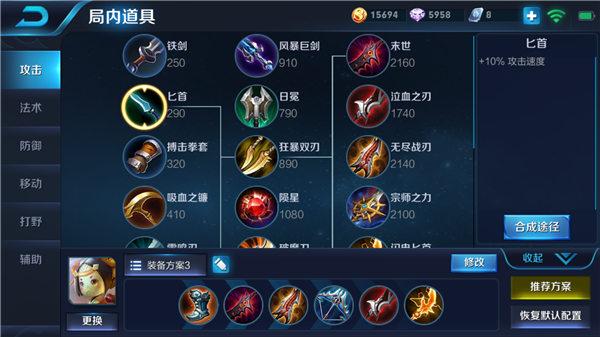 王者荣耀s12赛季鲁班七号实战攻略