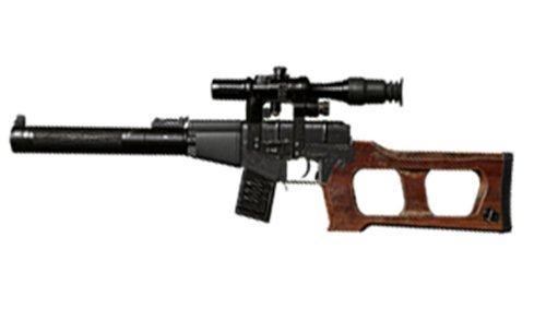 PUBG Mobile guide Scanning sniper rifle, VSS firearm scope