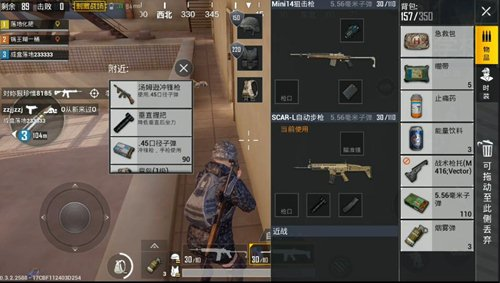PUBG Mobile guide Ignored Weapon, Modern Assault Rifle SCAR