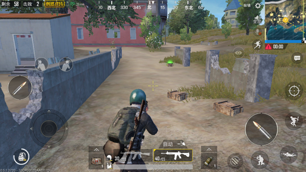 Pubg Mobile Guide Gun Gun Advanced You Must Be Willing To Move