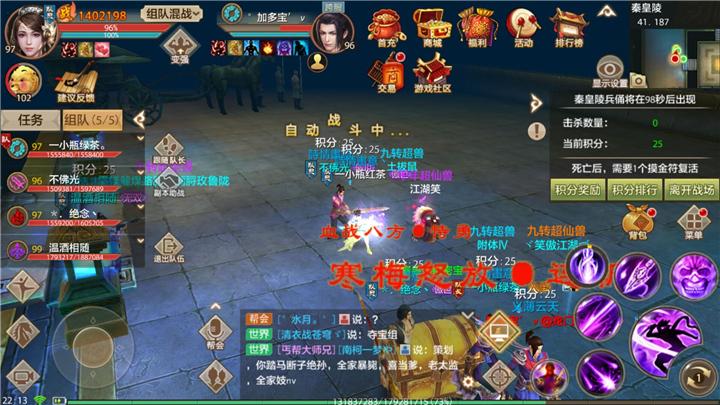 圣火明教 在秦皇陵争夺战中打法解析
