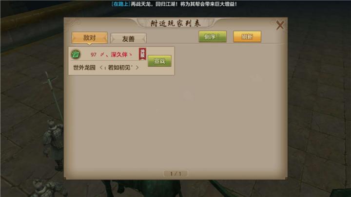 """""""蒙面""""无用 秦皇陵认人技巧大全"""