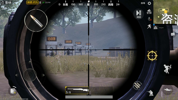 PUBG Mobile guide God function! Gyroscope function and use
