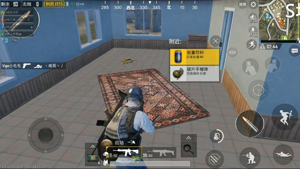 New to PUBG Mobile guide! On the skills of throwing weapons