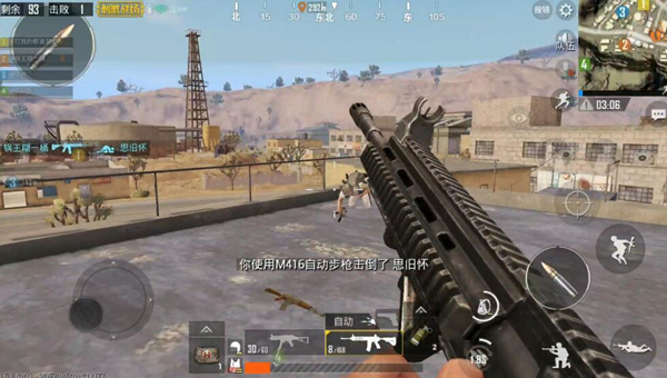 PUBG Mobile guide First-person model encounter experience