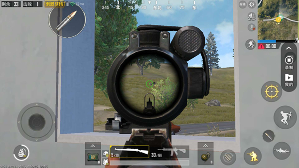 PUBG Mobile guide Want to practice shooting? Speed to