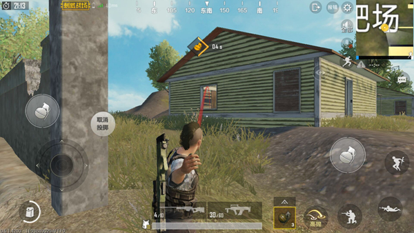 PUBG Mobile guide Throws weapons to help you eat chicken