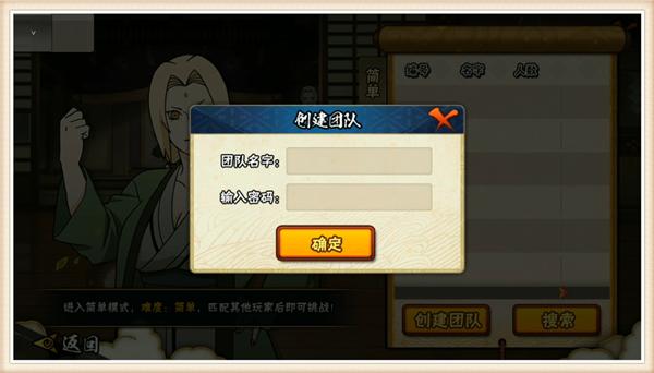 火影忍者手游佩恩入侵活动玩法攻略