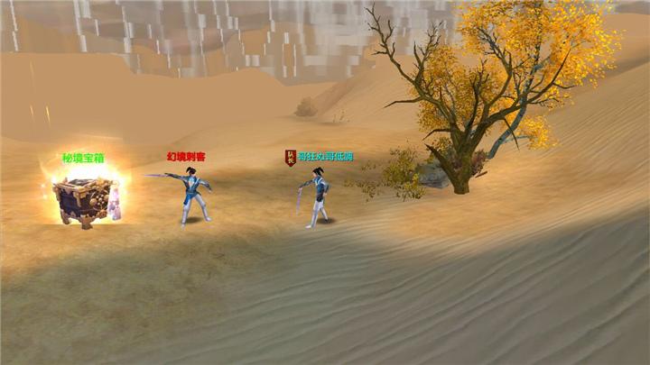天沙漠幻境创造天龙八部私服副本最高在线人数