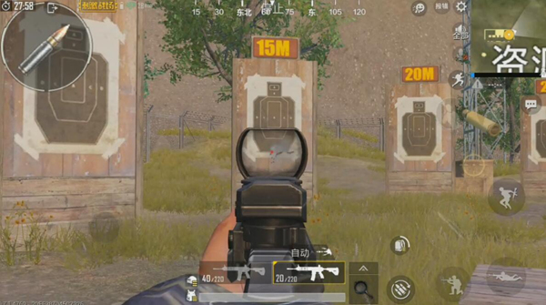 PUBG Mobile guide What does the recoil mean? Recoil analysis