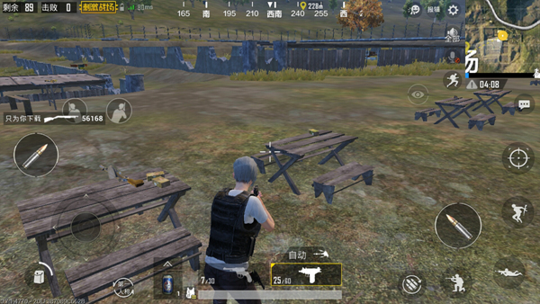 PUBG Mobile guide The weapon that can't be equipped with