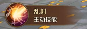 万王之王3d手游
