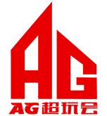 2018KPL秋季赛预选赛硝烟将起, AG超玩会携WF.D点燃揭幕战火