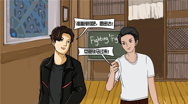[王者荣耀赛事]冠军杯知多少?真爱粉用插画告诉你!
