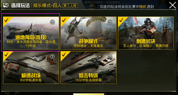PUBG Mobile guide Lying Chicken Cheats: Anecdote, don't you