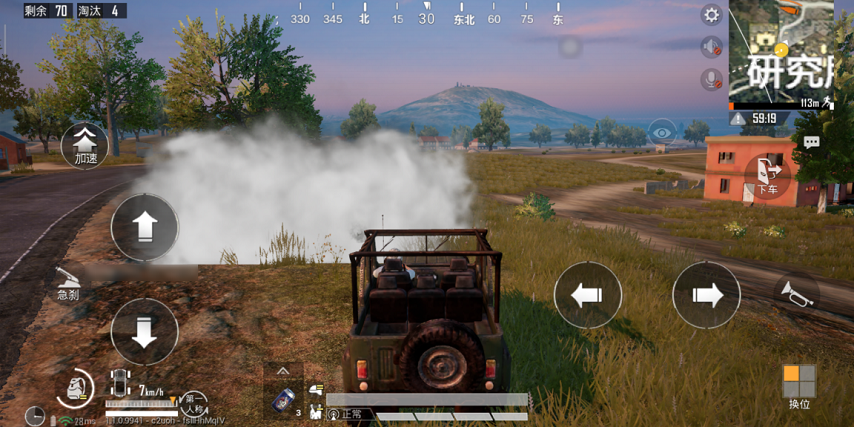 和平精英烟雾弹怎么用