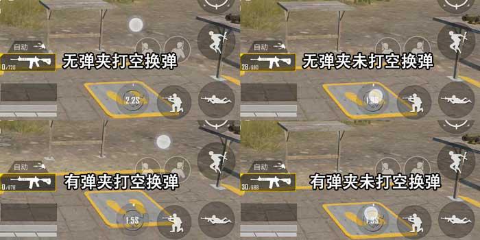 枪械攻略教学,步枪之王M416