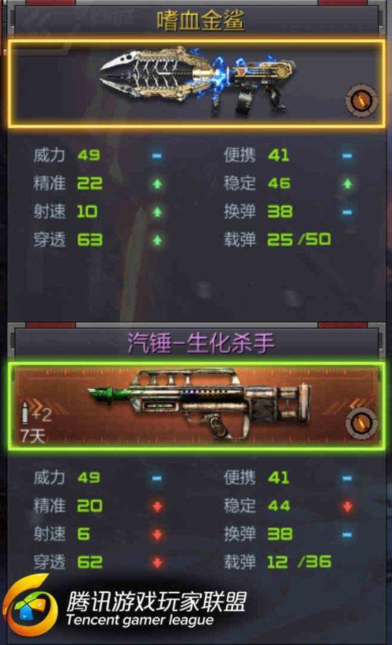 Screenshot_2016-09-16-14-35-26_看图王