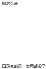QQ截图20161010161200