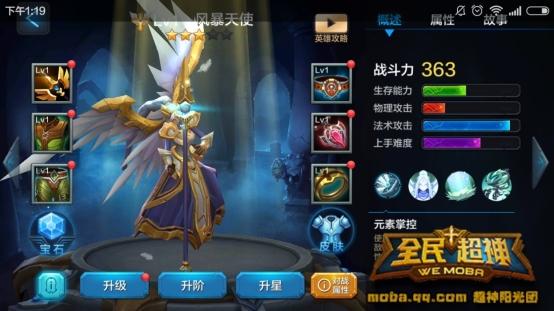 D:\\Documents\\我的文档\\Tencent Files\\2275155996\\FileRecv\\MobileFile\\Screenshot_2016-01-22-13-19-47.jpg