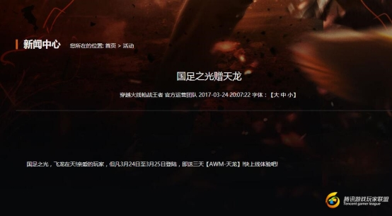 QQ截图20170326161318_副本