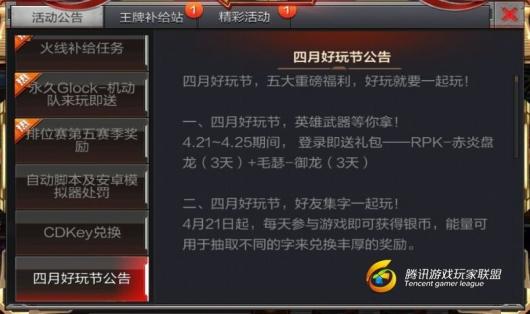 QQ图片20170418213237_看图王.jpg