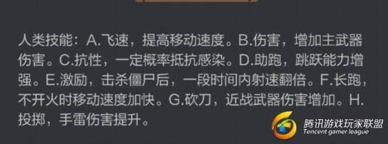 QQ图片20170515232157