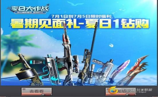 cfScreenshot_2017-07-04-17-36-56.jpg