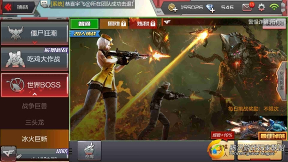 Screenshot_2017-08-07-14-30-09-253_com.tencent.tm