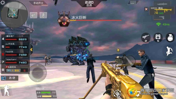 Screenshot_2017-08-07-14-50-51-468_com.tencent.tm