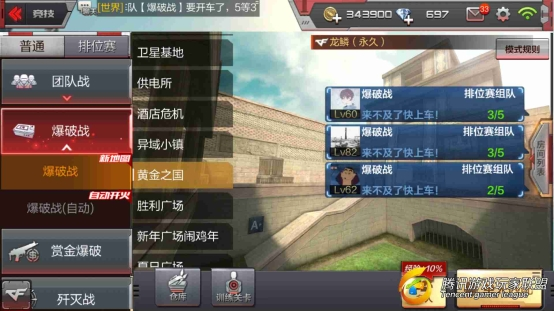 Screenshot_2017-08-09-16-00-35-588_com.tencent.tm