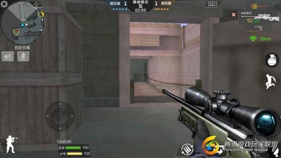 Screenshot_2017-08-09-16-15-28-368_com.tencent.tm