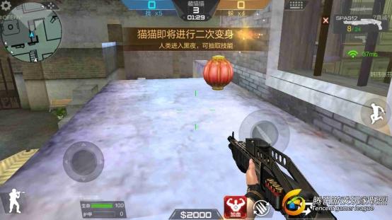 Screenshot_2017-08-07-15-37-18-498_com.tencent.tm