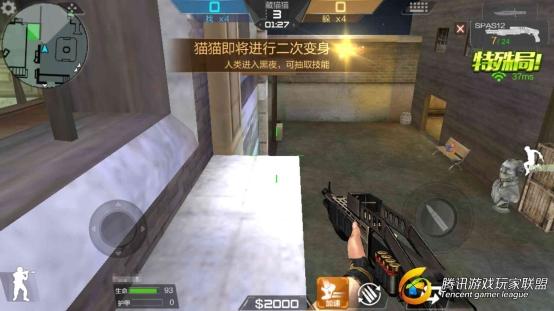 Screenshot_2017-08-07-15-31-22-562_com.tencent.tm