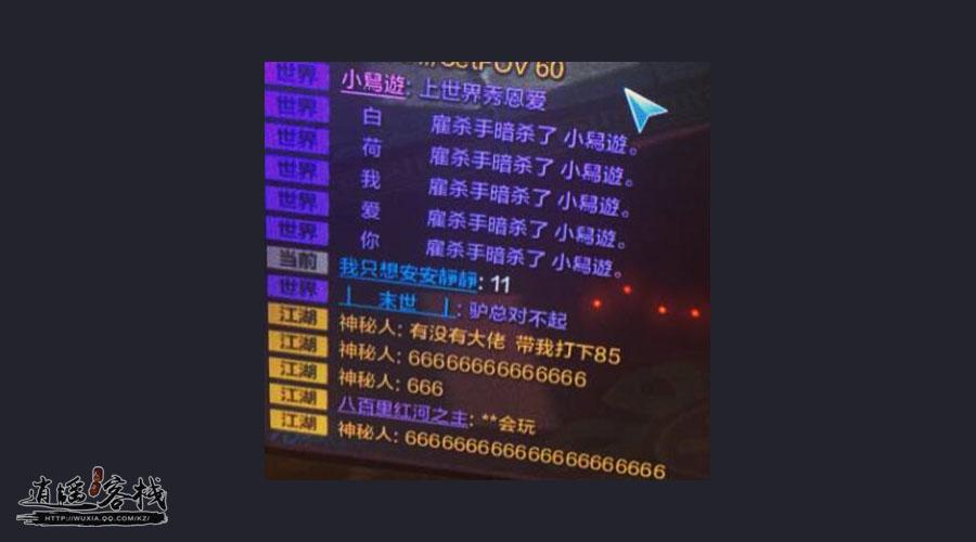 【客栈周报第三十三期】解锁撒狗粮新招
