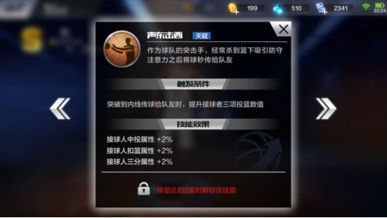 C:\\\\Users\\\\Administrator\\\\Documents\\\\Tencent Files\\\\904417874\\\\FileRecv\\\\MobileFile\\\\Screenshot_2017-11-01-22-24-52-791_com.tencent.tm.png